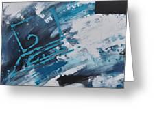 Cyber Control Greeting Card