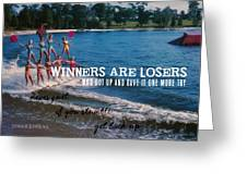 Cypress Gardens Quote Greeting Card