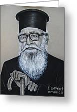Cypriot Priest Greeting Card