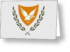 Cyprus Coat Of Arms Greeting Card