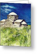 Cyprus The Old Church Greeting Card