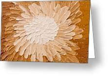 Dahlia 1 Greeting Card
