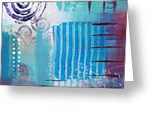 Daily Abstract Four Greeting Card