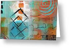 Daily Abstract Week 2, #3 Greeting Card