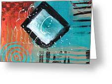 Daily Abstract Week 2, #5 Greeting Card