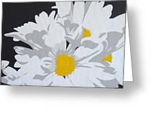 Daisy, Daisy How Does Your Garden Grow...... Greeting Card