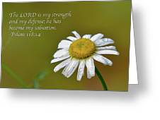 My Strength Greeting Card