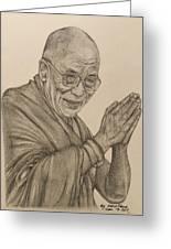 Dalai Lama Tenzin Gyatso Greeting Card
