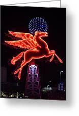 Dallas Pegasus V1 121417 Greeting Card