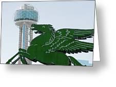 Dallas Pegasus Reunion Tower Green 030518 Greeting Card
