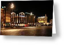 Dam Square Late Night - Amsterdam Greeting Card