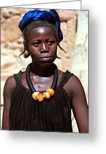 Damasongo 1987 Greeting Card