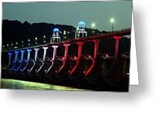 Damm River Bridge Greeting Card