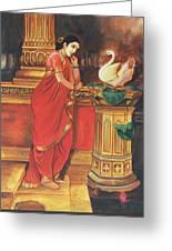 Damyanti Reproduction Greeting Card