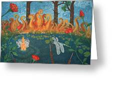 Dance Of The Dragonfly. / The Best Is Yet To Come. Greeting Card