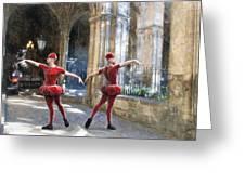Dance Of The Swiss Guard Greeting Card