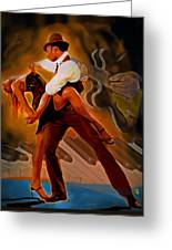 Dance Scene Xv Greeting Card