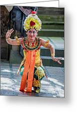 Dancer Of Bali Greeting Card