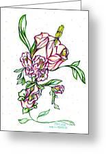 Dancing Flowers Greeting Card