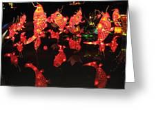 Dancing Goldfish Pond At Night Greeting Card