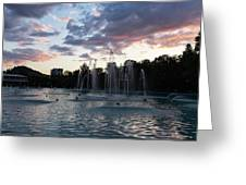 Dancing Jets And Music Sunset - Plovdiv Singing Fountains Greeting Card