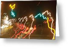 Dancing Light Streaks Greeting Card