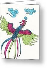 Dancing Phoenix Greeting Card