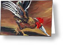 Dancing Rooster  Greeting Card