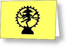 Dancing Shiva Greeting Card