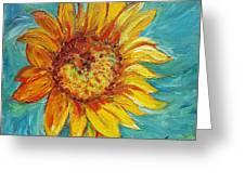 Dancing Sunflower  Greeting Card
