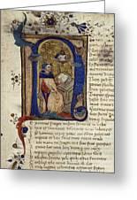 Dante: Divine Comedy Greeting Card