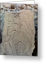 Danzantes Stone Carving Greeting Card