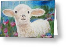 Daphne Star's Ears.   Flying Lamb Productions  Greeting Card