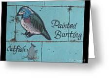 Darien Mural 2 Greeting Card