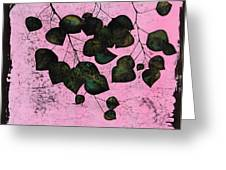 Dark Aspen In Pink Greeting Card