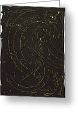 Dark Energy With Lighting Greeting Card