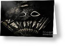 Dark Night Carnival Affair Greeting Card