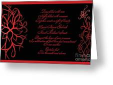 Dark Nights Bright Days Wedding Invitaion Greeting Card