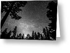 Dark Stellar Universe Greeting Card