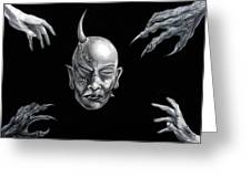 Dark Transformation Greeting Card
