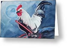 Darth Chicken Greeting Card