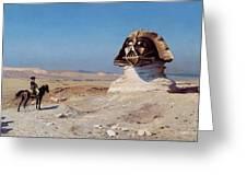 Darth Sphinx 2 Greeting Card