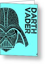 Darth Vader - Star Wars Art - Blue Greeting Card