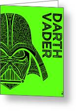 Darth Vader - Star Wars Art - Green Greeting Card