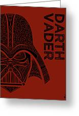 Darth Vader - Star Wars Art  Greeting Card