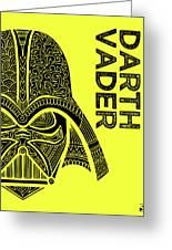 Darth Vader - Star Wars Art - Yellow Greeting Card