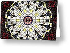 Das Weisse Kaleidoskop Greeting Card