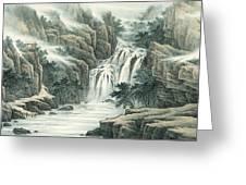 Dashan Waterfall Greeting Card