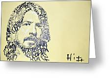 Dave Grohl Word Portrait With The Word Kurt Cobain Greeting Card