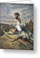 David And Goliath Greeting Card